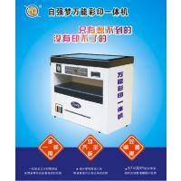 广告公司印不干胶标签的数码印刷设备