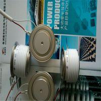 一级代理中车可控硅大功率KP5 500-16 KP5 500-18晶闸管直销