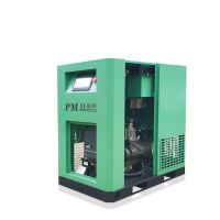 博仕汉德螺杆式空压机11kw永磁变频空气压缩机静音气泵空压机小型