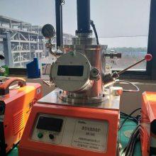酷斯特科技KDH-300B非真空自耗电弧炉