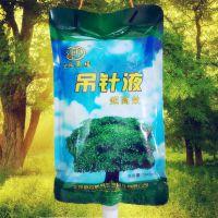 吊针液大树吊袋液树木移栽营养液生根剂苗木移植成活液树苗输液袋