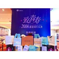 上海专业年会节目演出,大型年会开场节目演出公司