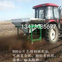 南宫市翔洲农业机械制造有限公司