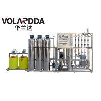 云南超纯水设备厂家 华兰达高档型1T/H双级反渗透+EDI超纯水设备