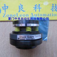 TGZ30-HC日本TSUBAKI椿本过载保护器面向张家界市出售TGZ40-LC