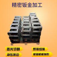上海冷轧板精密钣金加工/激光切割/折弯冲压焊接加工/定制机箱机柜