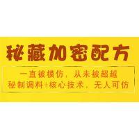 诸葛烤鱼培训加盟-夜猫子小黄鱼加盟(图)