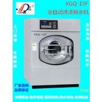 长春厂家直销美涤牌全自动悬浮式无需基础内胆外壳不锈钢XGQ-15公斤工业水洗机