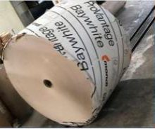 珠海白牛皮纸-庆源纸品来电咨询-白牛皮纸批发商