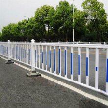 车行道中央隔离栅栏 市政亚博娱乐平台登录厂家 交通围栏