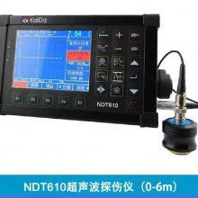凯达NDT610超声波探伤仪 裂纹检测仪 内部气孔检测仪
