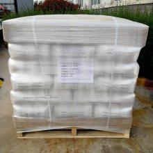 西安蓝晓科技 d101吸附树脂 厂家 用于单唾液酸四已糖神经节苷脂钠提取分离