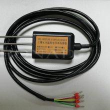 MEC10博纳德RS485输出,温度/电导率/土壤水分仪/传感器