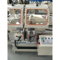 双头数控铝材切割锯多少钱厂家直销锯铝机哪家好赛斯数控门窗加工设备