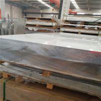 现货供应2024 2011 2A12高强度航空铝板 铝铜镁超硬合金铝板材