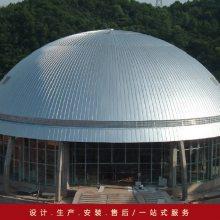 25-430型直立锁边铝镁锰合金屋顶瓦 铝镁锰板瓦屋面