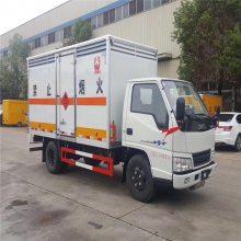 轻卡气瓶车国六东风途逸跃进小型危货车3米箱长新规危险品运输车现车