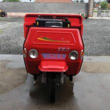 志成三轮工程运料车 混泥土沙石运输柴油三马车 液压自卸式柴油三马车