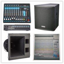 音箱设备,找专业会议公司