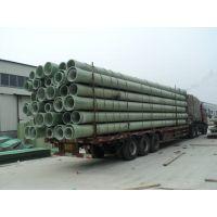 厂家直销吉林市政工程排污用机械缠绕玻璃钢管道DN250/10,玻璃钢法兰盲板,玻璃钢法兰、弯头