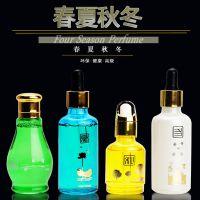 新款香水补充液纯天然植物精油车载香水车用四季香水补充装香水座