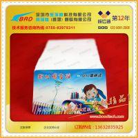 供应深圳图书馆 PVC图书借阅卡 条码读者证