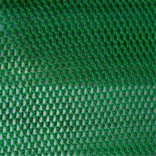 柔性防风抑尘网 挡风抑尘网 电厂抑尘网厂家