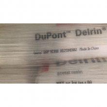 加20%铁氟龙POM 500AF美国杜邦/POM塑料颗粒