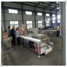 嘉盛DZR-520全自动连续拉伸膜真空包装机阿胶医药卤蛋豆干食品真空包装机厂家