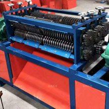 鑫鹏散热器拆分机冰箱拆解废旧空调散热器的机械可定制