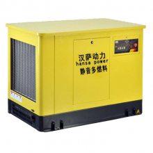 物业备用30kw汽油发电机 静音30千瓦发电机厂家
