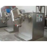 出售三维运动混合机 槽型混合机厂家直销 高效混合机采购