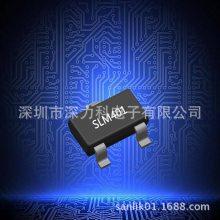代理SLM401A20宽电压48V5050/2835RGBW花模线性恒流源LED驱动IC