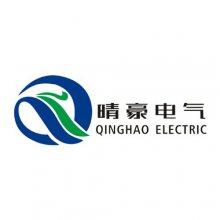 上海晴豪电气有限公司