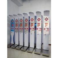 身高体重测试仪 乐佳HW-900Y型身高体重测量仪 河南郑州厂家
