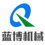 济宁蓝博机械有限公司