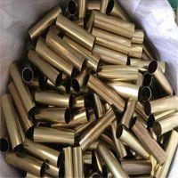 斯瑞特 h62精密黄铜管 小孔径薄壁黄铜管 规格齐全