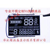 定制自行车码表LCD液晶屏超宽视角VA黑膜液晶屏空气质量检测仪