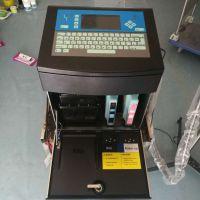 【领达】汽车配件厂全自动LT710-MS小字符喷码机 喷墨打码机 雕刻激光机 包装生产日期喷码机