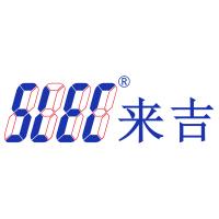 深圳市来吉智能科技有限公司