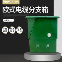 浙江温州供应DFW-12/630欧式电缆分支箱一进二出 质优价廉 型号齐全