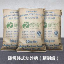批发臻雪韩式幼砂糖 ts韩国幼砂糖替代品精制白砂糖30kg