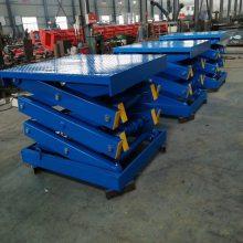 固定式升降机厂家|升降平台|液压货梯可根据要求定制