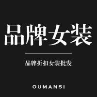 沈阳欧曼思商贸有限公司