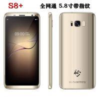 全网通S8手机5.8寸大屏双面曲屏 双卡双待4G指纹解锁一体智能手机