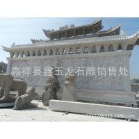 供应浮雕九龙壁 鑫玉龙石雕厂 专业制作各种浮雕壁画 来图报价