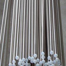 促销优质铜镍合金蒙乃尔Monel400合金棒 规格齐全