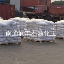 甲酸钠 工业级 宜化 分析纯 皮革 云天化 无水 92 96 98 蚁酸钠