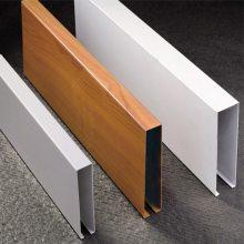 立广厂家铝方通吊顶规格厚度定制U型铝方通