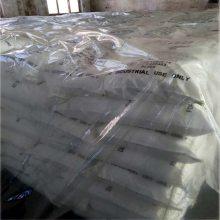 八水氧氯化锆 工业级氧氯化锆 淄博环拓化工有限公司产销一体